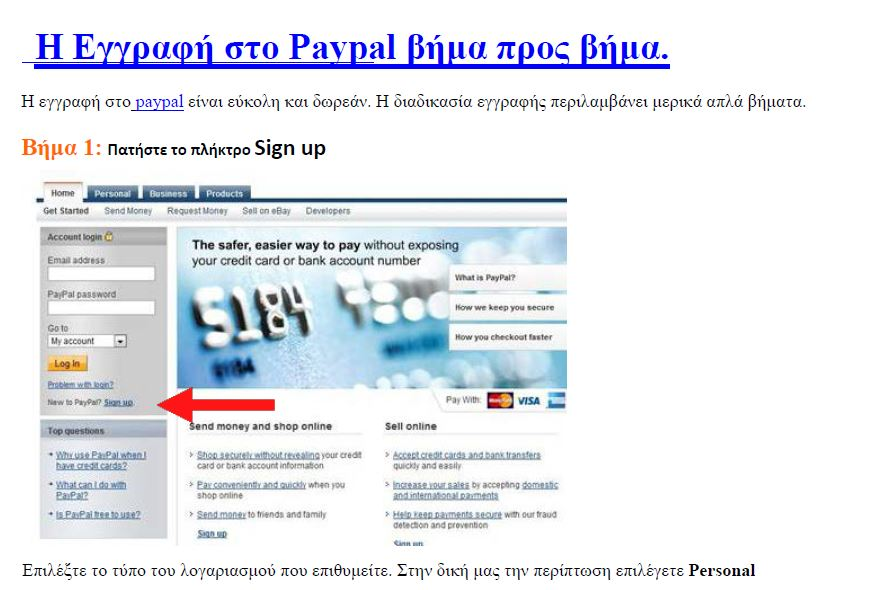 the-register-to-paypal